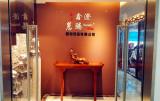 Company In Nanjing