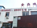 20′GP Ship to Pakistan