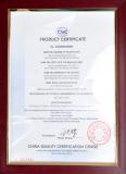 CBB60 CQC Certificate