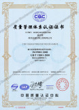 ISO9001: 2000 (Chinese Version)