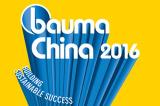 BAUMA CHINA 2016