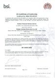EN 14604 Certificated