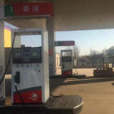 Aerospace fuel dispenser in use9