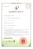 patent 15