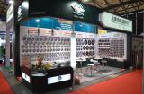 2014 Shanghai hardware show
