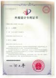 design patent of street light