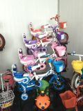 bikes showroom