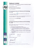 CE Certification of our company