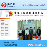 News from Ministry of Commerce of the People′s Republic of China