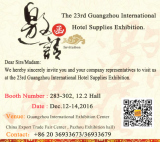 The 23rd Guangzhou International Hotel Supplies Exhibition