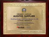 SGS certificate of hongda group