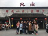 Paishun Team at Song Dynasty City