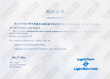 Warmly celebrate PEIDE was authorized as an OEM partner for LightSources germicidal lamps in China