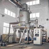 H2QL-180 Vacuum Quenching Furnace