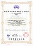 GB/T 28001 certificate
