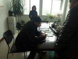 Overseas Sales Center