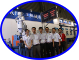 2014 Wire China expo-0