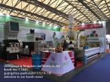 2017 Exhibition in Guangzhou