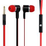 Various Models of Ear Style Earphone Wholesale