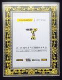 Stanley Black and Decker Suzhou and Shenzhen