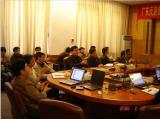 Trades council
