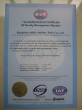 ISO9001:2008 for Aidele bathroom