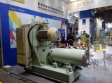 Horizontal Bead Mill Shown at Chinacoat2015