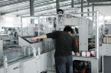 install package machine