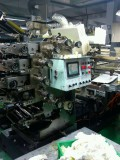 8 color offset printing machine