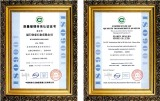 Realho ISO 90001:2000 Certification