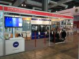 20151013 13th Shanghai Boiler Trade Fair