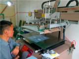 5)printing-2