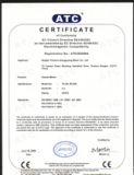 CE certificate (for DC motor )