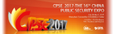 Changzhou Shuoxin Join CPSE 2017 The 16th China International Public Security Expo