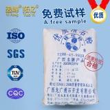 Industrial Grade Talc Powder in Various Mesh Number