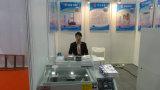 Exhibition in ShenZhen
