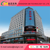 Outdoor LED Display-P16-DIP
