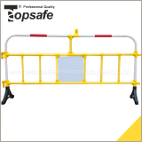 S-1640 1.5m/2m barrier