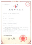 Certificates for manufacture method and assembly line for trivision