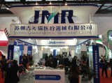 Meeting&Fair 2012
