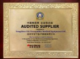 China manufacturing network supplier certification