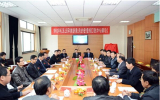 Meeting with Haiyang university professor regard paper