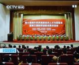 CCTV Report CTBU Brand oil purifier machine