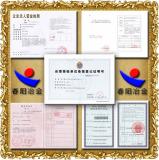 Certifiaction