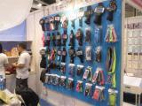 armband exhibition