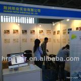 FESPA CHINA 2012
