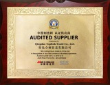 audited_supplier