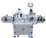 Vertical Round Bottle Labeling Machine GH-TB-90L R