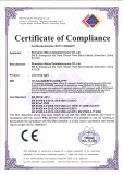 CE-EMC Certificate for Low Voltage Strip