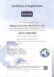 ISO/TS16949:2002